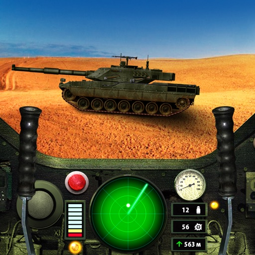 Tank Drive. 3D Simulator iOS App