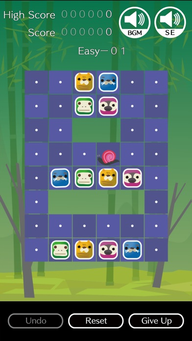 download In Still of Night - Block Puzzle apps 2