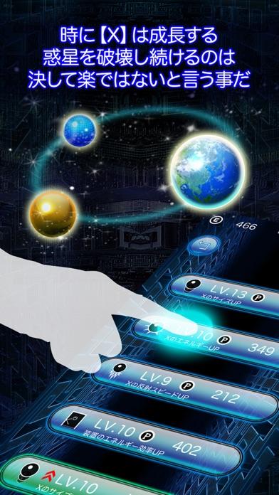 X:15秒で世界の終わりを見れますか? -人気 アクション-のスクリーンショット4
