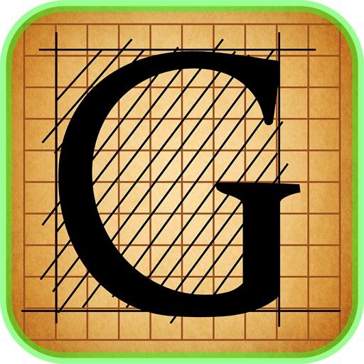GeometrIQ: Geometry Picture Game iOS App