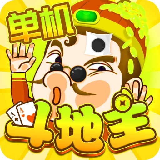 Doudizhu -Three people playing poker game Icon