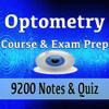 Optometry Course & Exam Prep 9200 Flashcards Quiz Wiki