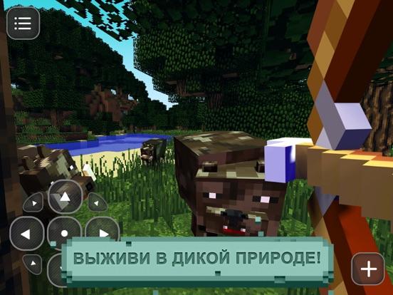Скачать Охота На Диких Пикселей: Выживание Крафт