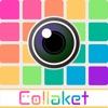Collaket(コラケット) - かわいいもキレイにも好きな色のパーツを選んで写真加工