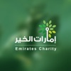 Emirates Charity