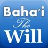 Der Wille und Testament von Abdu'l-Baha