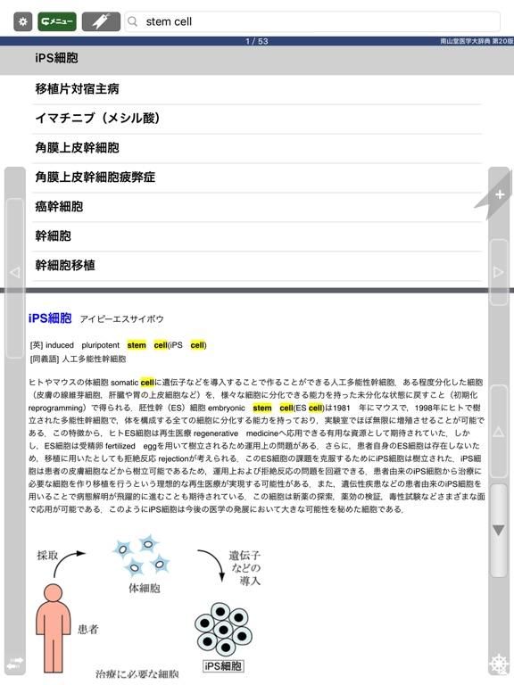 http://is2.mzstatic.com/image/thumb/Purple71/v4/f3/31/28/f3312814-2881-783a-8a3e-84b40073cb2e/source/576x768bb.jpg