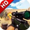 Counter Terrorist Krieg - Scharfschütze-Gewehr-Sch
