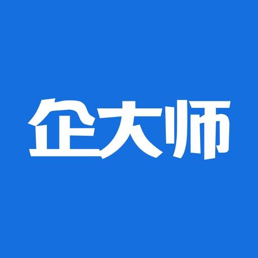 企大师—公司在线取名核名