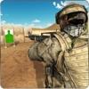 US-Armee Pistole Trainingssimulator-Zielschießen