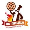 Ян Пицца - итальянская и японская кухня в Химках