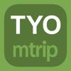 Guide de Tokyo (avec carte offline) - mTrip