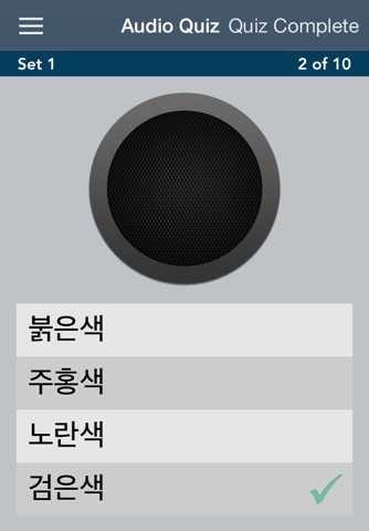 Learn Korean - AccelaStudy® screenshot 2