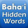 Die Verborgenen Worte: Baha'i Leitura
