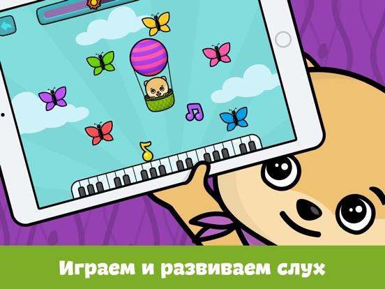 Детское пианино игры для детей для iPad