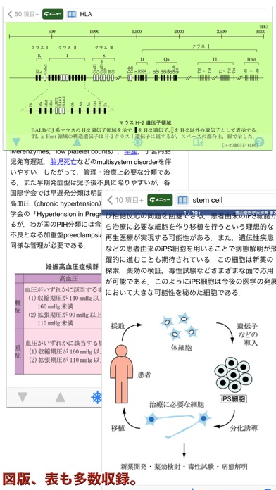 http://is2.mzstatic.com/image/thumb/Purple71/v4/fc/7b/18/fc7b18c3-029d-041c-631f-1b5ec161e3ff/source/392x696bb.jpg