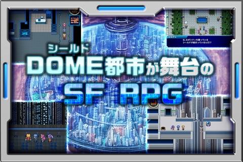 RPG ファナティックアース screenshot 2