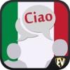 言葉、画像、オーディオ&ゲームでイタリア語を話します