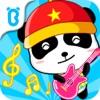 Музыкальные инструменты - BabyBus