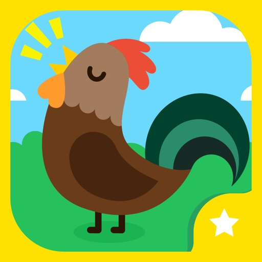 Animal Sounds for Baby and Toddler