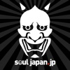 【OUTLAW】SOULJapan-Japanese Outlaw Magazine
