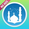 Islam Pro: Quran, Prayer Time, Qibla, Azan, Muslim
