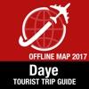 Daye 旅遊指南+離線地圖