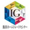 新築地図検索 by 飯田HTC