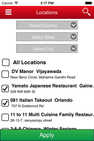 OrderEm screenshot 2