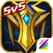 英魂之刃-最新5V5公平竞技手游
