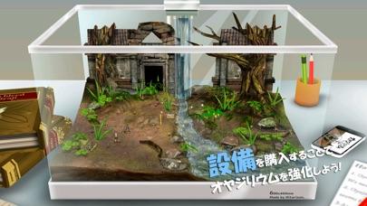 新オヤジリウム:放置育成ゲーム[3D]のスクリーンショット4