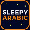 SleepyArabic - Apprendre l'arabe pendant le sommei