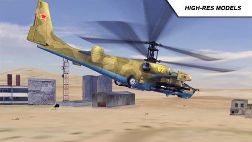 Black Shark - Combat Gunship Flight Simulator Screenshot