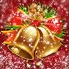 發送 快樂 聖誕 假日 歡呼 引用 至 世界
