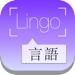 LingoCam: Tiempo Real Traductor & Diccionario