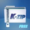 K-Zip Free - 日本語ファイル名対応 Zip解凍 圧縮ツール