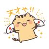 関西弁にゃんこ Vol.5 Wiki