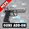 GUNS ADD-ON for Minecraft Pocket Edition MCPE