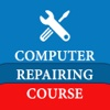 Computer Repairing Course Hindi your computer performance