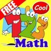 Math Games Number Multiplication Flash Card Online multiplication