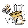 GignoSystem Japan, Inc. - Rakko-san 2 artwork