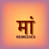 Jyothi Miriyala - Mothers Remedies - Remedies for Babies  artwork