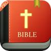 聖書学習 Pro-日々の聖書の詩の音声
