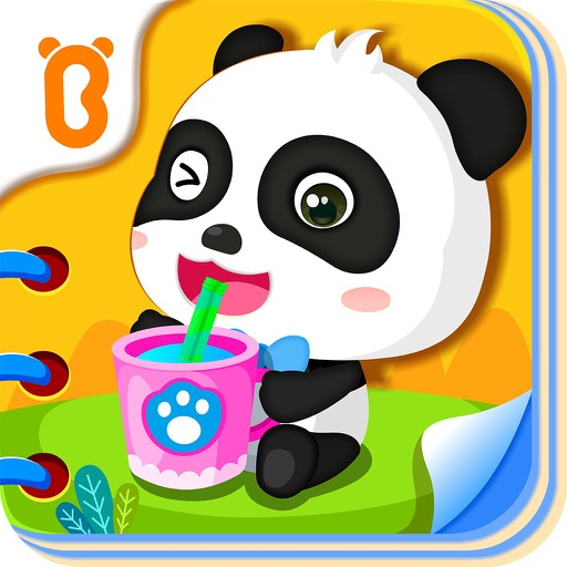 What Babies Do―BabyBus