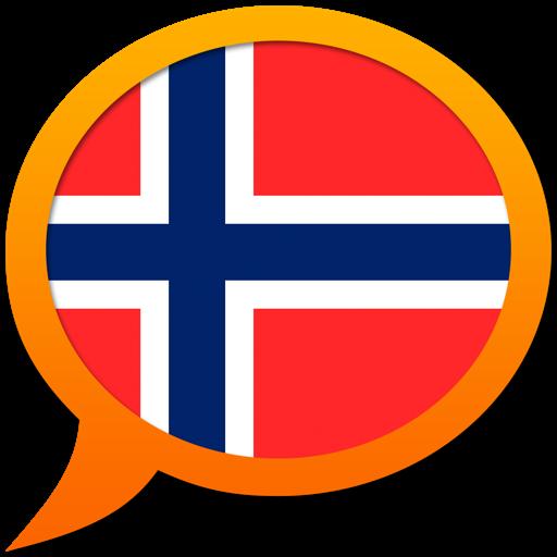 Норвежско-Мультиязычный словарь
