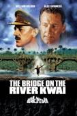 戦場にかける橋 (字幕版)