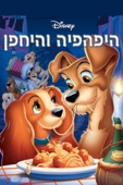 Lady and the Tramp Full Movie Telecharger