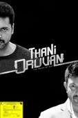 Thani Oruvan Full Movie Mobile