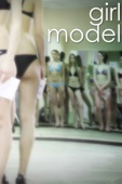 David Redmon & Ashley Sabin - Girl Model  artwork