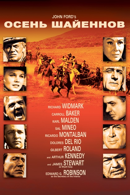 motifs of john fords films When john ford punched henry fonda the film was also the forerunner of the post-modern wave of introspective westerns –from ford's own the man who shot.
